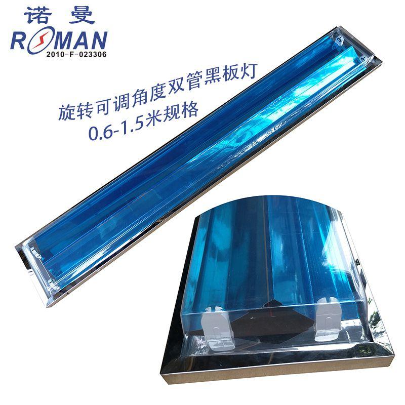 不锈钢直边双管净化灯1.2米T8LED净化灯支架