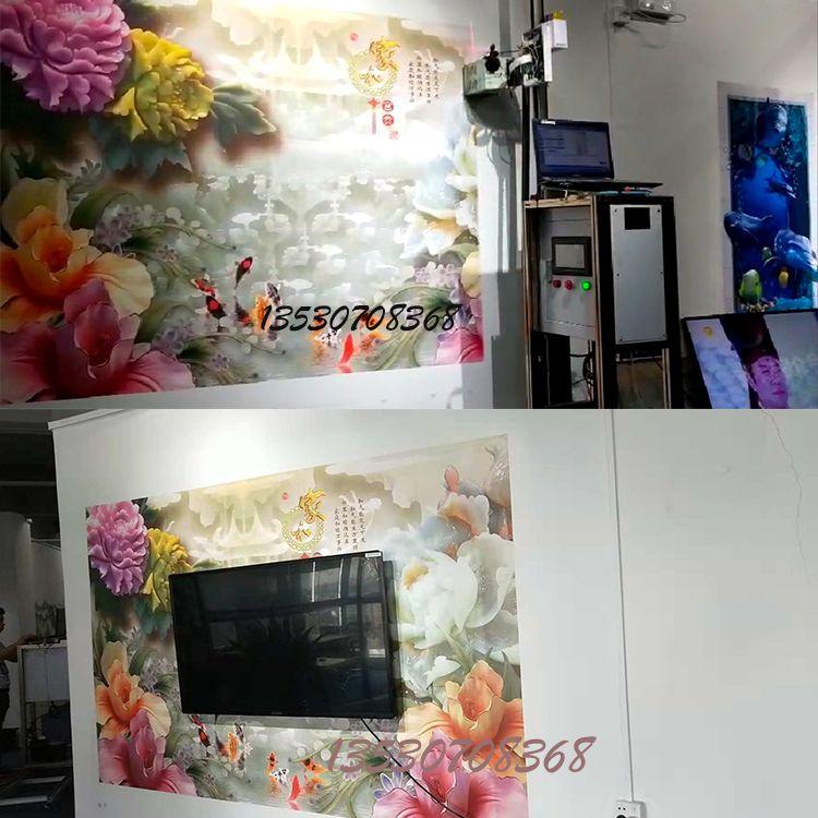 3D高清打印机墙绘机壁纸壁画客厅背景墙绘画机高效稳定家装彩绘