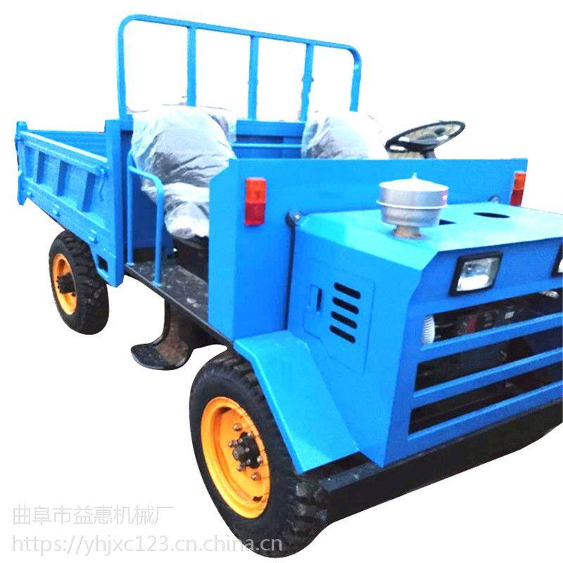 全封闭双缸四轮工程车 YH-28农用拖拉机 大马力 的四驱爬山虎