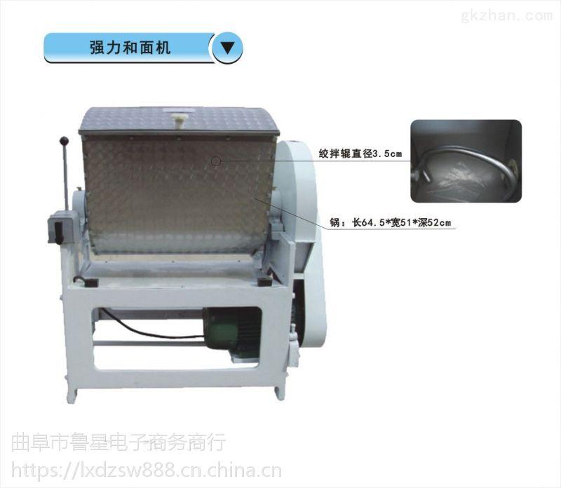 全自动加厚不锈钢搅拌机酥饼 耐用滨州