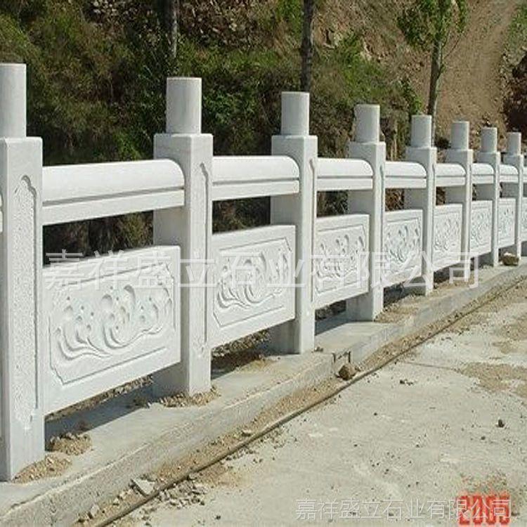 定制青石栏杆 优质石雕栏杆采购 批发大理石栏杆