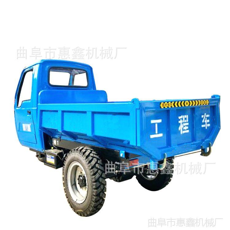 晋江液压自卸三轮车 山东液压自卸式蹦蹦车 煤矿专用2T优质三轮车