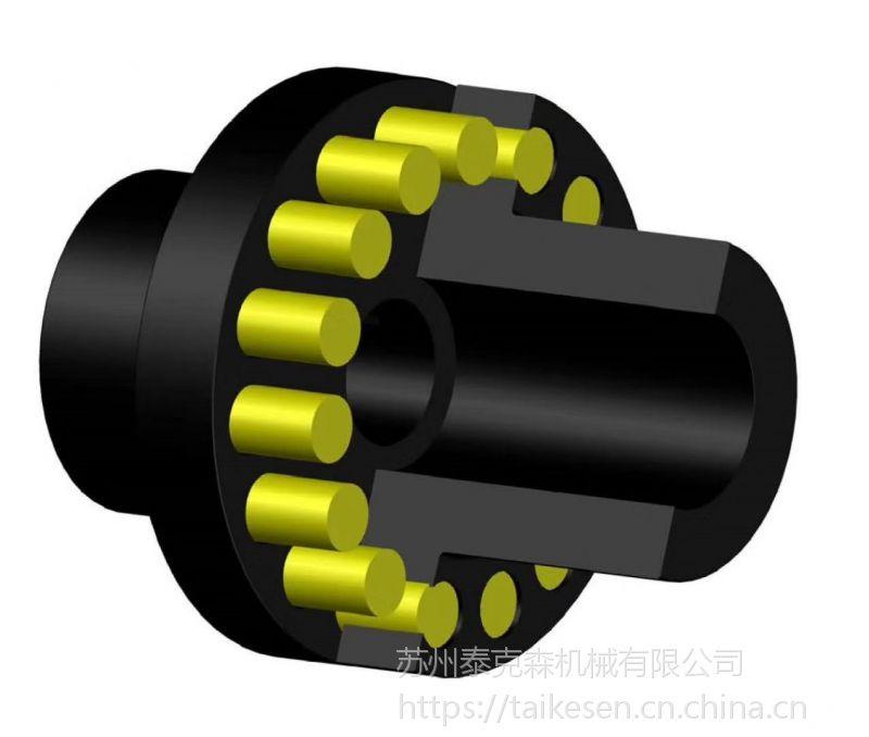 联轴器GII12鼓形齿延吉泰克森制造