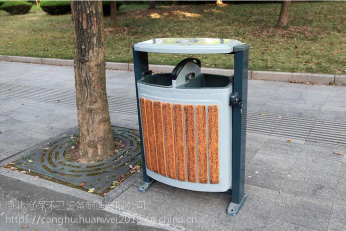 不锈钢户外垃圾桶果皮箱 钢木公园小区分类垃圾箱室外环卫垃圾桶