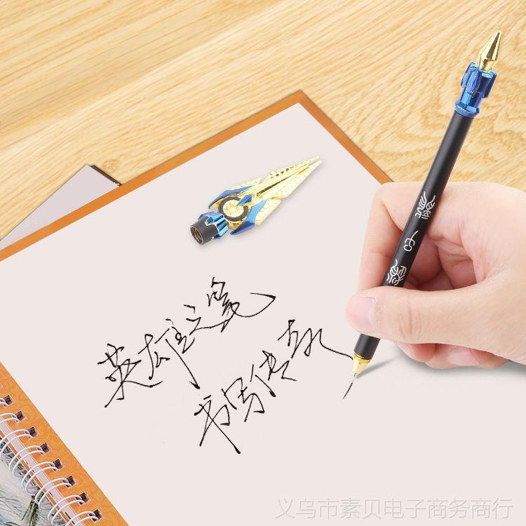 荣耀王者兵器 赵云引擎之心签字笔 可换笔芯 金属武器模型中性笔