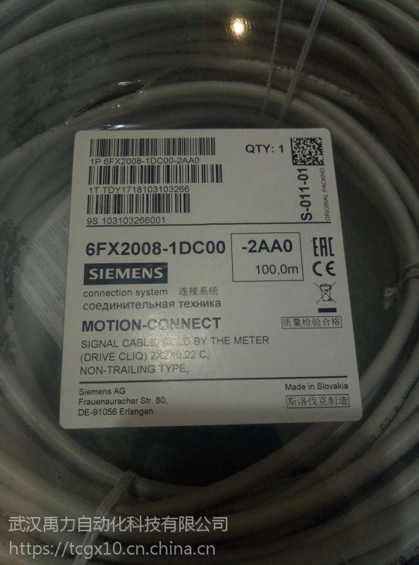 变压器ACME FS-3-2000价格超赞