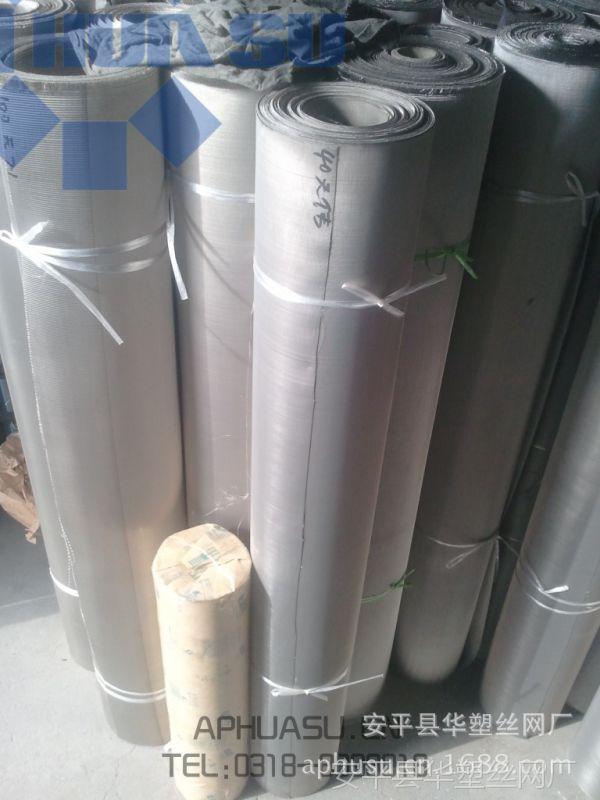 【现货供应】斜纹滤网、900目席型网、过滤网、滤布、不锈钢网