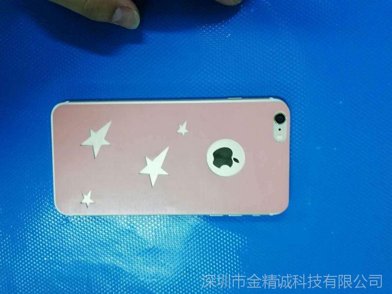 手机发烧降温吃鸡快手v手机新品苹果打开首发退iphone游戏3g图片