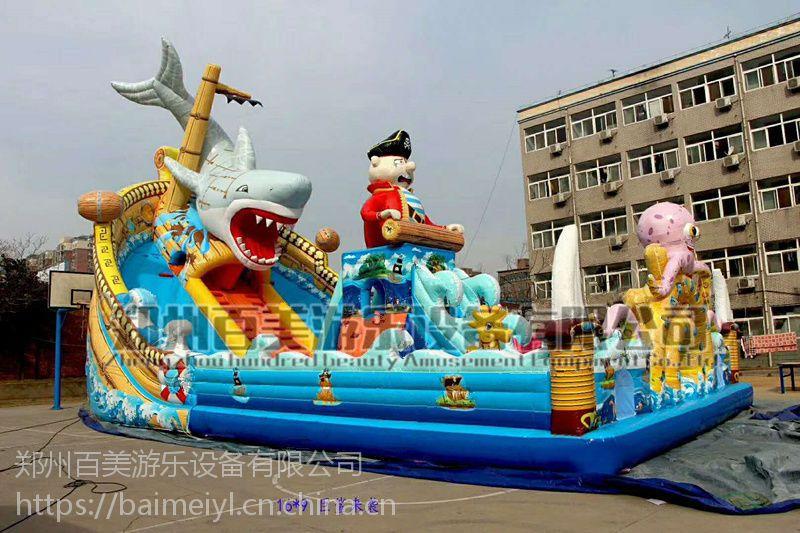 大圣归来充气城堡,儿童气垫蹦蹦床乐趣无限欢乐全球
