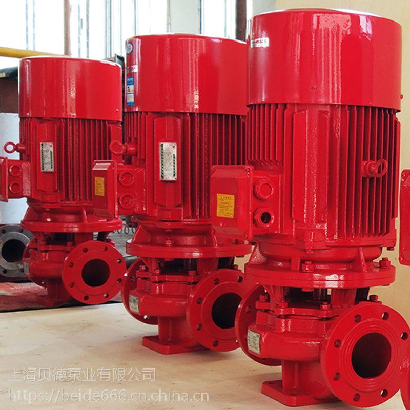 XBD8.6/15-L消防泵,XBD8.8/15-L消火栓泵/喷淋泵/管道增压水泵