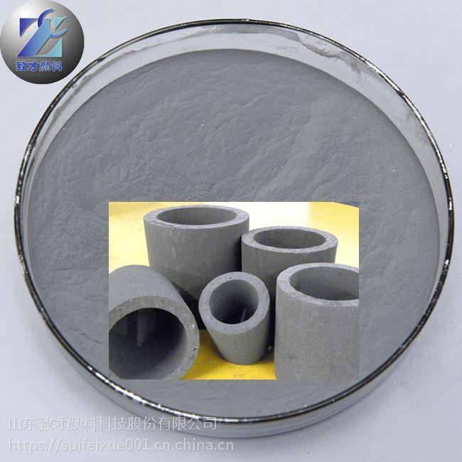 致才颜料产供球型铝粉,用于铸造冒口的加热保温原料
