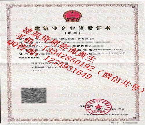 http://himg.china.cn/0/5_601_1020541_500_430.jpg