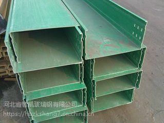 专业生产200×100玻璃钢桥架槽式电缆桥架