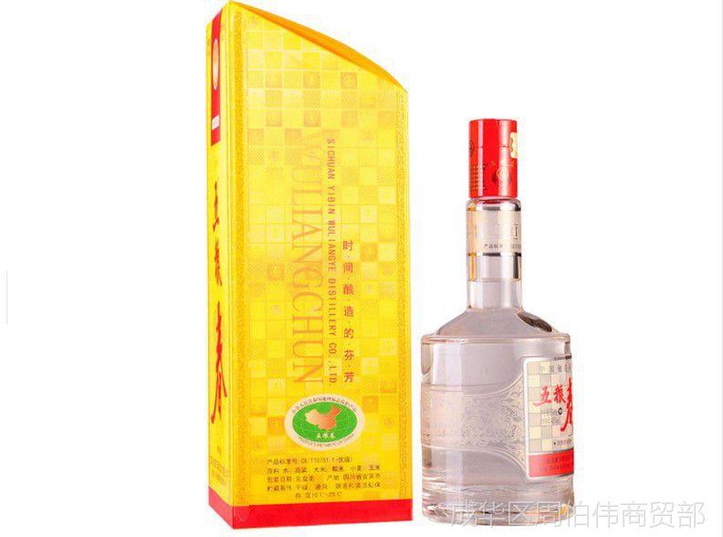 五粮春6*500ML浓香型45度 50度整箱白酒批发