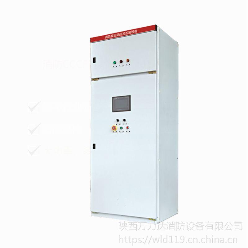正森、通泰消防泵智能低频巡检控制柜消防智能数字巡检控制柜ZSK-XFXJ可定制