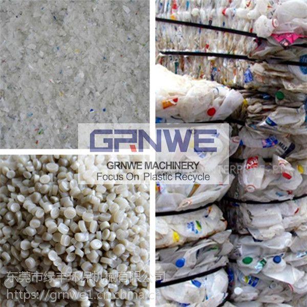 HDPE LDPE PP废旧塑料薄膜清洗破碎回收生产线