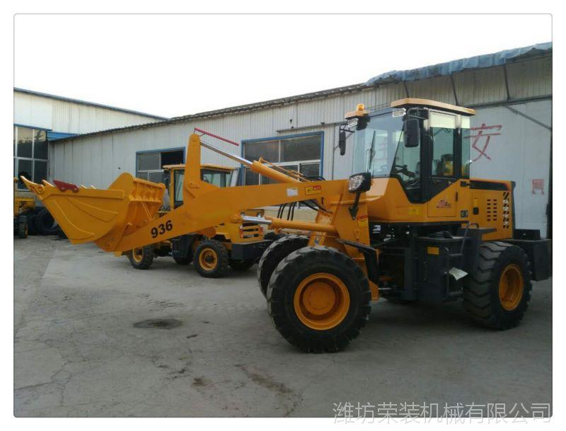 942装载机制造商荣装机械质量优、现货销售