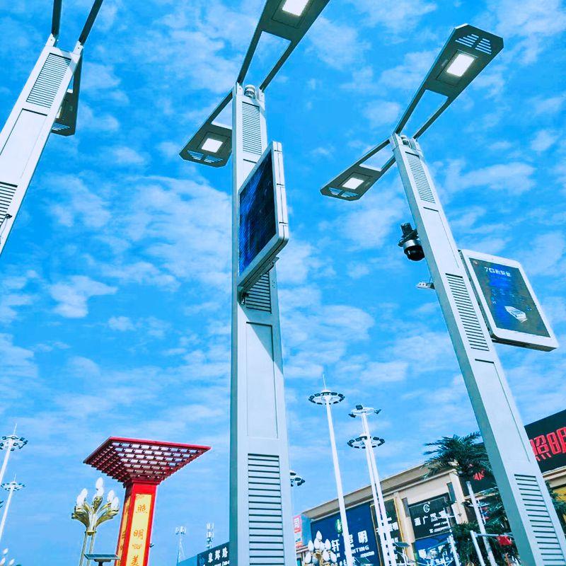 深圳市兴武照明科技有限公司生产智慧路灯智能路灯景观灯庭院灯