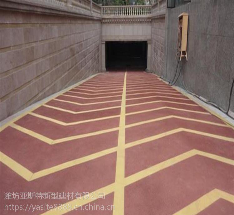 聊城无震动止滑车道价格 金刚砂耐磨地坪厂家 亚斯特