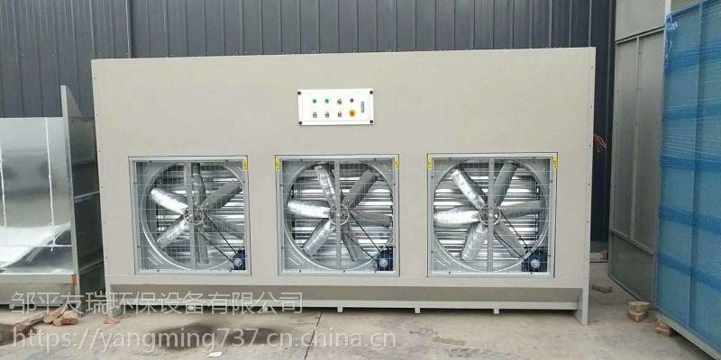 厂家直销 脉冲式水循环除尘 吸尘打磨台 除尘柜无尘 环保设备