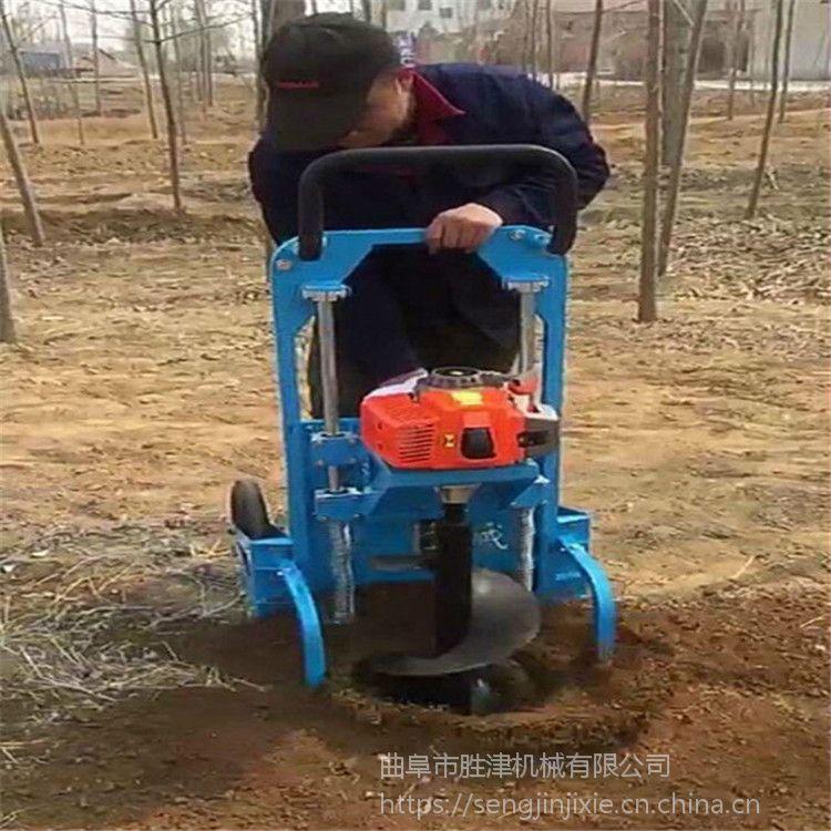 质量可靠树坑钻孔机 园林植树钻孔机 手提式挖坑机