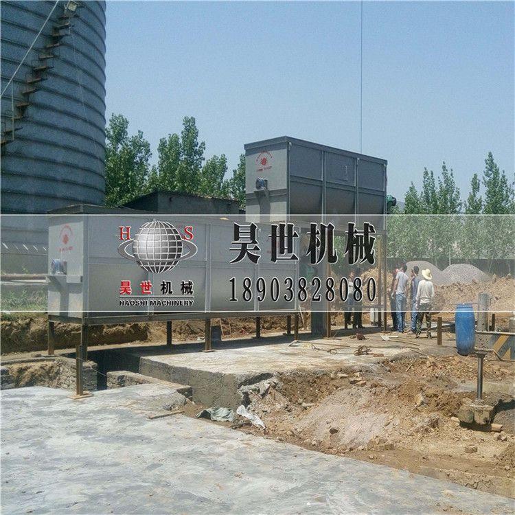 时产10吨氢氧化钙生产线设备用户现场视频