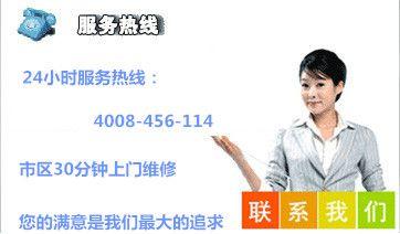 http://himg.china.cn/0/5_604_1092689_362_212.jpg