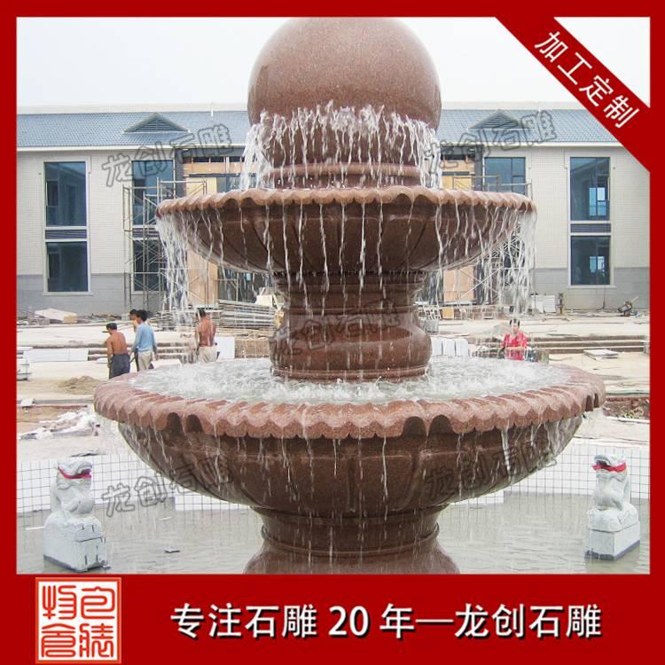 风水球流水喷泉定制——龙创石雕
