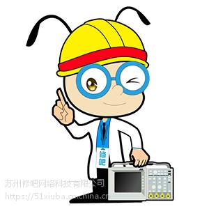 修吧维修管理软件维修企业的贴心服务专家
