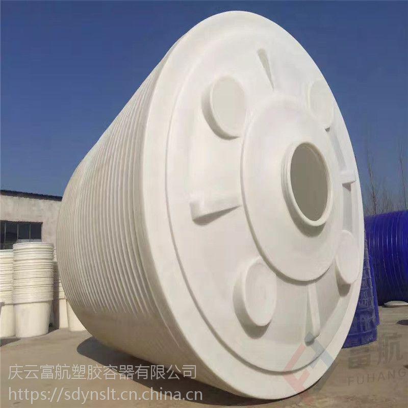 供应山东富航20吨塑料水塔