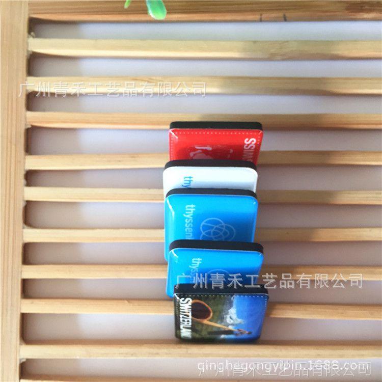 厂家高透明水晶滴胶冰箱贴定制 AB硬胶磁性冰箱贴订做 可印LOGO