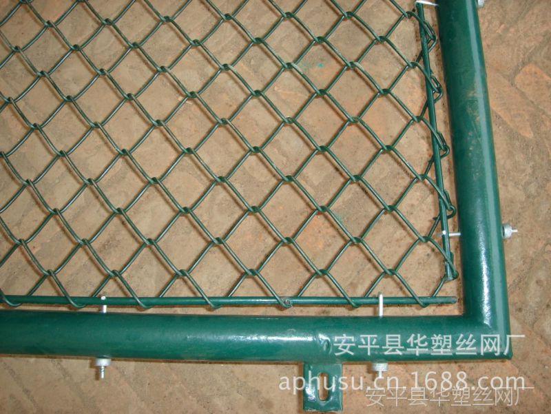 【加工定做】养殖围栏网、勾花网围栏、刺绳护栏网、浸塑护栏网