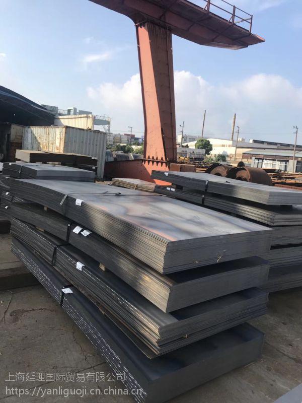NM500焊接 NM500耐磨板现货供应 兴澄耐磨板