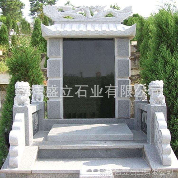 优质精品石雕墓群 村头碑 功德碑 家族陵园墓地墓碑