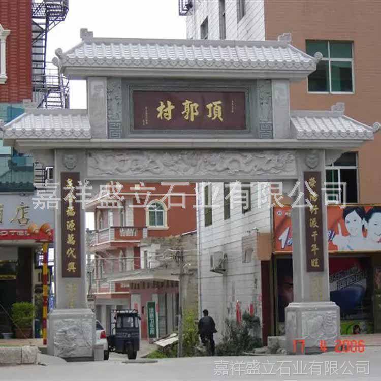 单门简单青石雕刻牌坊 村口道路石头山门门楼 质量保证