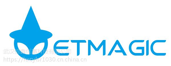 武汉迈吉克多媒体互动橱窗,展示内容可自定义1206