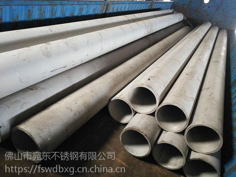 304不锈钢管材深圳304不锈钢焊管
