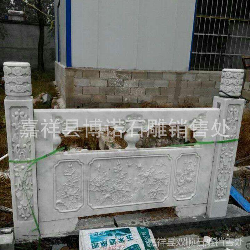 厂家直销 新款 汉白玉 石桥栏板 栏杆