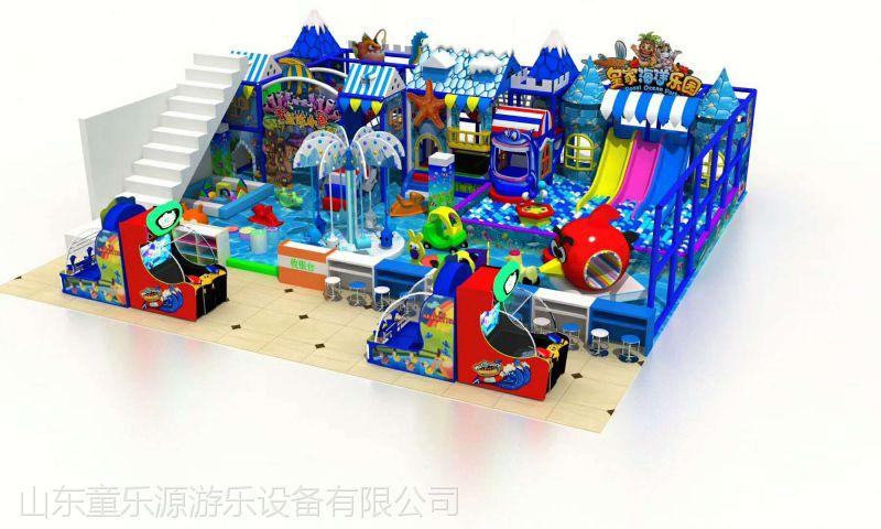 淘气堡厂家 日照蹦床儿童乐园互动游戏 儿童EPE积木