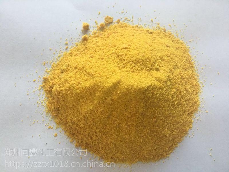 郑州同鑫化工聚合氯化铝