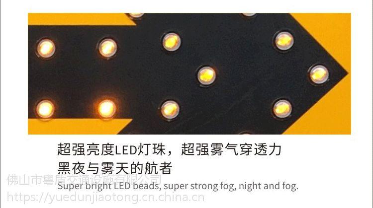 光佛山厂家直销 粤盾交通铝制太阳能导向灯 施工警示灯 箭头灯诱导标识灯(图6)