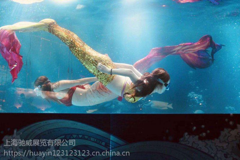 美人鱼表演报价 海洋鱼缸展出租