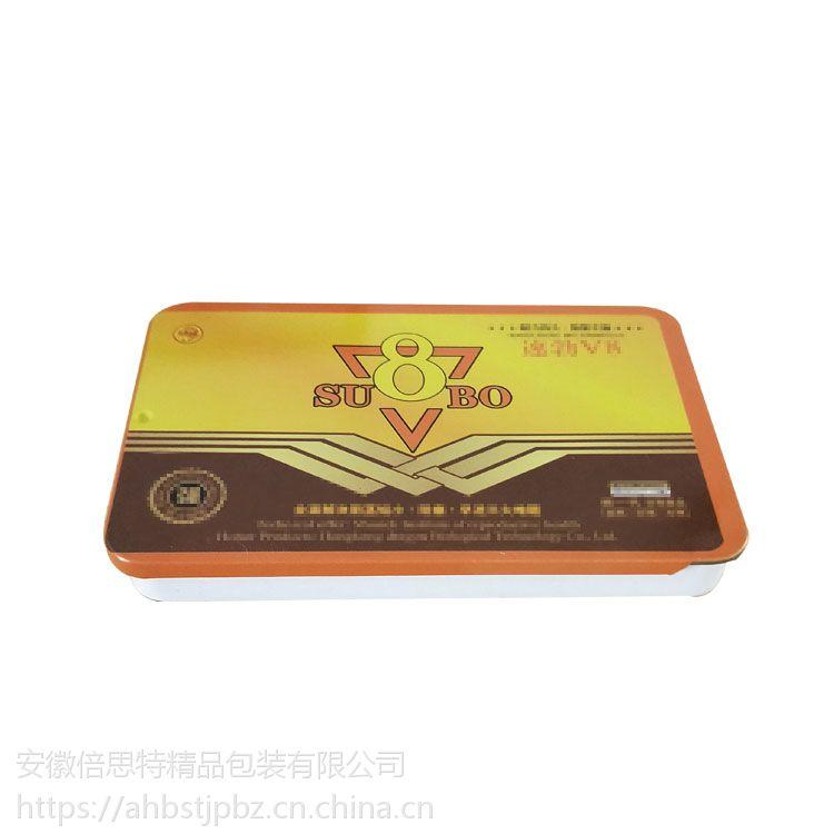 马口铁盒厂家 供应胶囊金属盒 推拉盒定制