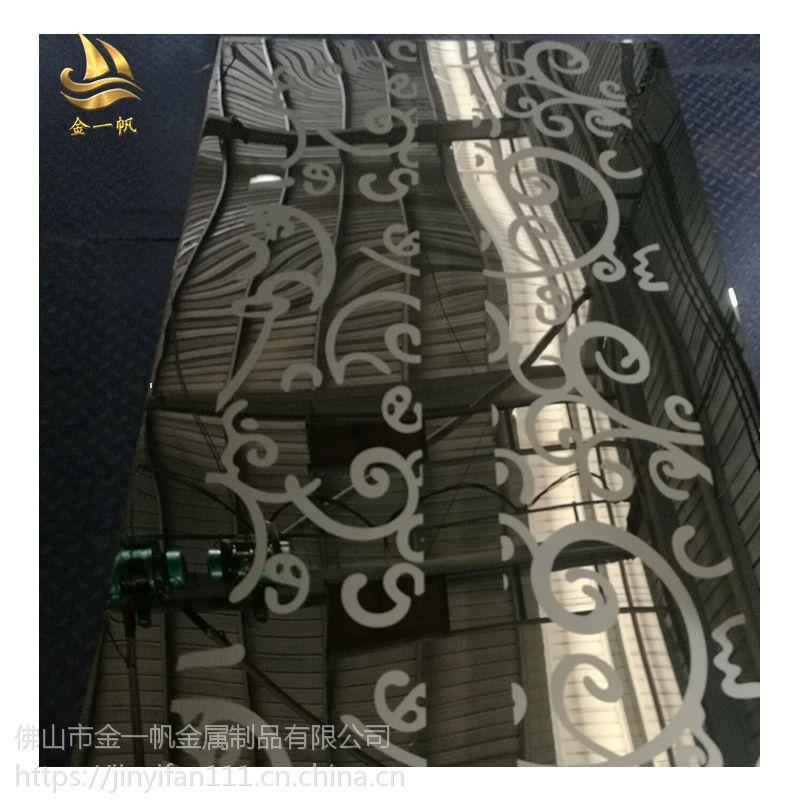 佛山金一帆304彩色不锈钢电梯板 钛金镜面蚀刻花纹板 酒店电梯厢内装修工程