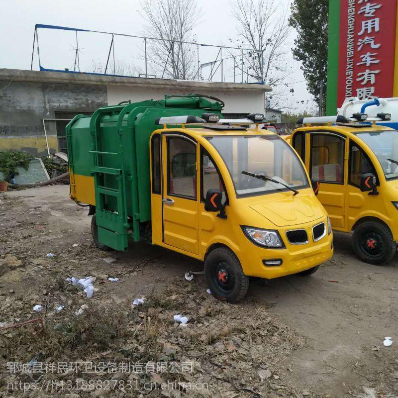 出售小型挂桶式垃圾车 新能源四轮3方电动垃圾车