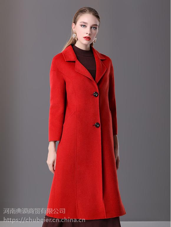 楚贝尔2018秋冬女红色双面呢羊毛大衣女中长款修身显瘦毛呢外套大衣女