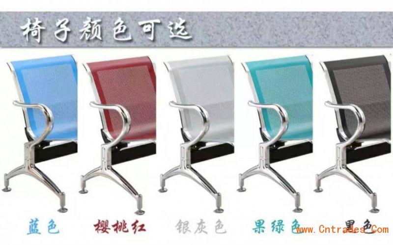 公共场所专用长铁椅*三人座不锈钢椅蓝色*3人座公共排椅