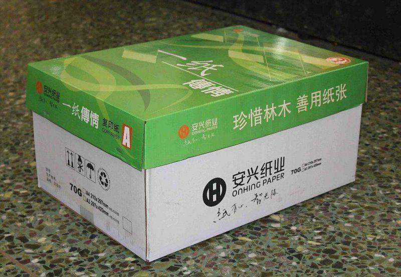 长江机械A4复印纸生产设备令箱包机视频