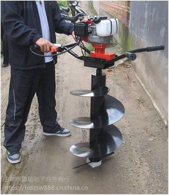 萧山高转速立式挖坑机 汽油打窝机耗电低