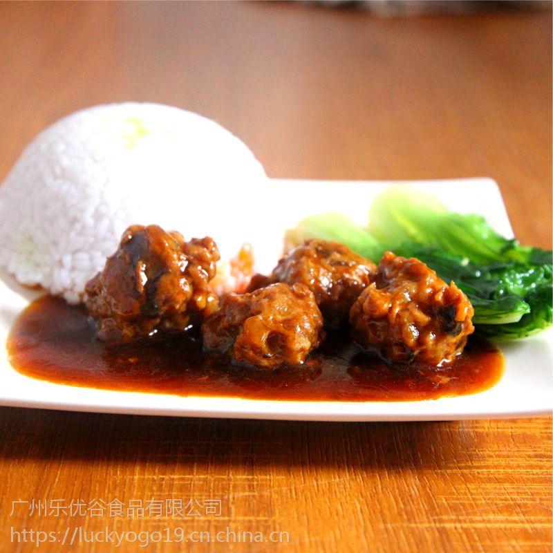 红烧狮子头170g乐优谷料理包 方便餐 新品上市
